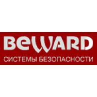 BEWARD официальный интернет магазин систем безопасности