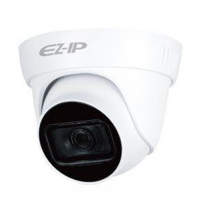 2Мп HDCVI видеокамера Eyeball с ИК-подсветкой EZ-HAC-T5B20P-A-0280B