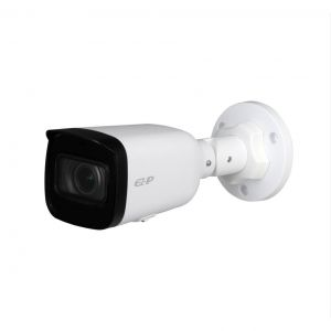 2Мп IP видеокамера уличная EZ-IPC-B2B20P-ZS