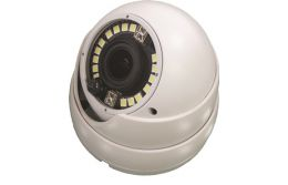 Купольные AHD камеры с ИК и LED подсветкой